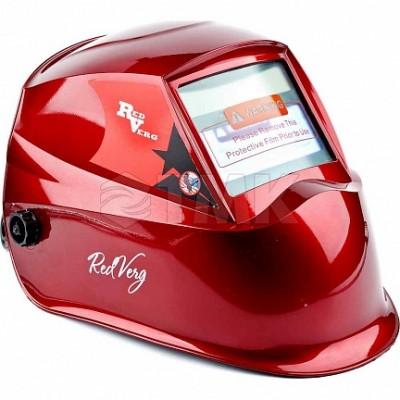 Маска сварщика RD-WM605 (красный) (АСФ600GB)