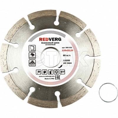 Круг алмазный RedVerg сегментный 115х22,2